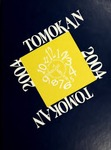 The Tomokan Yearbook 2004 by Rollins College Students
